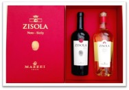 Zisola 2012 & Azisa 2014 Two Bottle Gift Pack