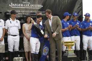 King Power Foxes win the Jaeger-LeCoultre Gold Cup
