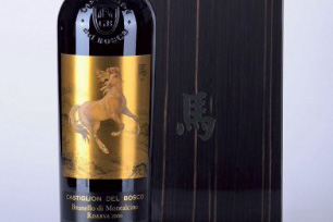 97 pts for 'Zodiac' Brunello di Montalcino Riserva