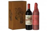 Castillo Ygay 2 Bottle Winchester Box
