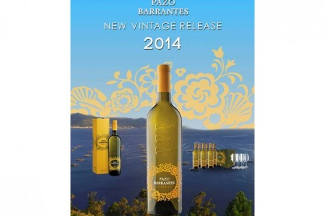 The 2014 Pazo has arrived!